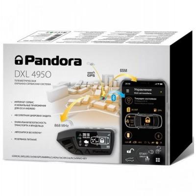 Автосигналізація Pandora DXL 4950